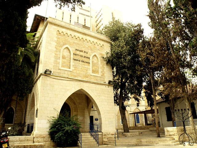Museum of Italian Jewish Art